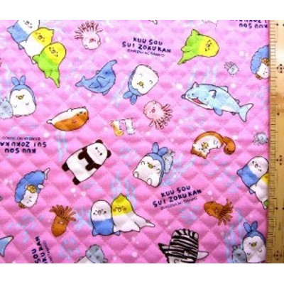 <Qキャラクター・キルティング生地> 空想水族館(ピンク) 【キルティング】【キルト】