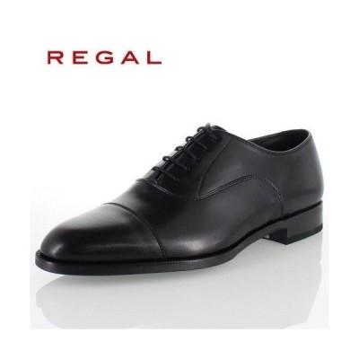 リーガル 靴 REGAL メンズ ビジネスシューズ 11KR BD ブラック ストレートチップ 内羽根式 紳士靴 日本製 3E 本革