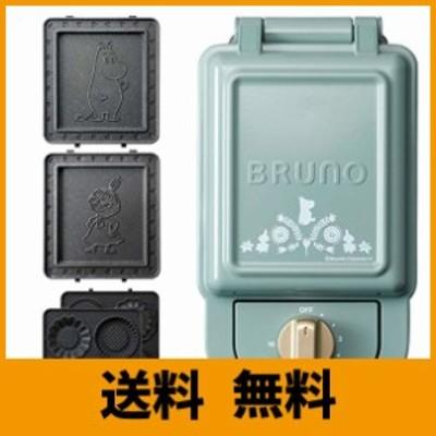 ブルーノ BRUNO ホットサンドメーカー ムーミン 耳まで焼ける 電気 ミニタルトプレート セット シングル ブルーグリーン BOE050-BGR