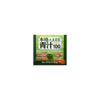 本格大麦若葉青汁100   3g×30包+3包