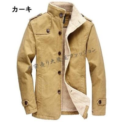 コートメンズビジネスオシャレ中綿ジャケット裏起毛防寒ジャケット中綿コートキルティングコートアウターブルゾン大きいサイズステンカラーコート