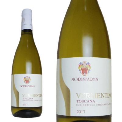 ヴェルメンティーノ トスカーナ 2017 モリスファームズ 750ml トスカーナ 白ワイン