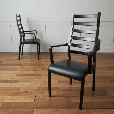 IZ42478I★2脚セット 天童木工 ラダーバック アームチェア 菅沢光政 ハイバック ダイニングチェア 木製 椅子 イタリア モダン スタイル
