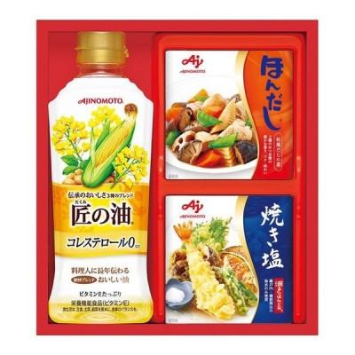 味の素ギフト バラエティ調味料ギフト A-10N