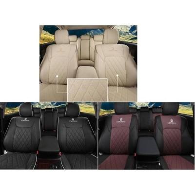 トヨタ クラウン210系 フロント リア シート カバー 3色 未使用 新品未使用