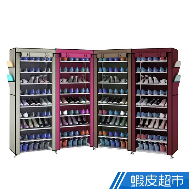 組合式鞋櫃 防層鞋櫃 捲簾鞋櫃 簡易鞋櫃 鞋架 布套防塵 現貨