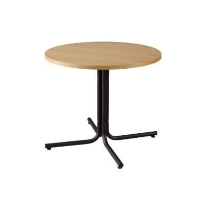 ダリオ カフェテーブル (END-225TNA)