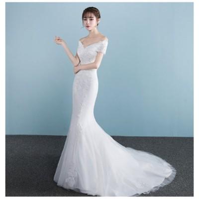 披露宴 ウェディングドレス トレーン オフショルダー 結婚式 グローブ2点セット付 H061 お得ベール マーメイドライン オーダーサイズ可