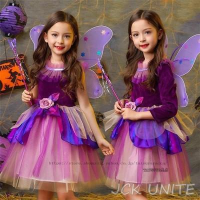 ハロウィン 女の子 衣装 魔女 子供 コスプレ 仮装 キッズ ワンピース 子供 コスチューム 魔法使い キッズ 子供 ワンピ 精霊 女の子 妖精