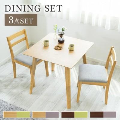 ダイニングテーブルセット 2人掛け 75cm幅 ダイニングテーブル ダイニングセット 3点セット おしゃれ 食卓テーブル 2人用 DTCS-3 アイリスプラザ