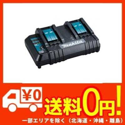 マキタ 2口充電器 (14.4~18V用) DC18SH
