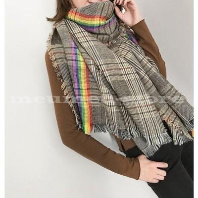 大判ストール 大判ショール スカーフ 羽織りもの フリンジ付き ウール調 ひざ掛け 肩掛け チェック 格子柄 虹色ライン 寒さ対策 冷え対策 おしゃれ