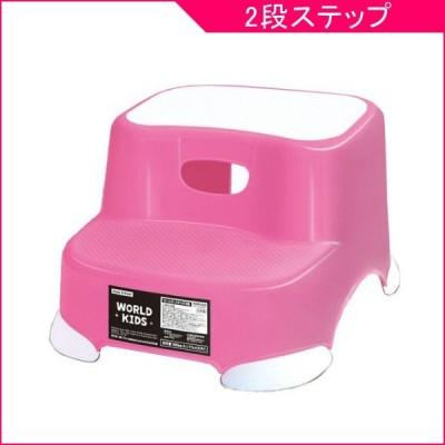 ギフト包装不可 錦化成 ビーンズ・ステップ2段 踏み台 ピンク PK 踏台 ステップ ビーンズ BEENS STEP こども 子供 キッズ 室内 日用品 ビーンズステップ
