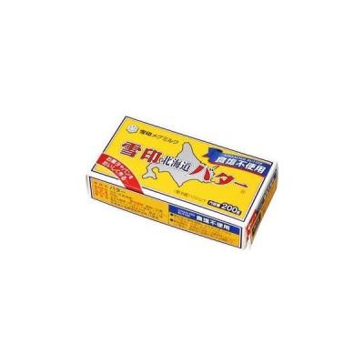 雪印 食塩不使用北海道バター200g