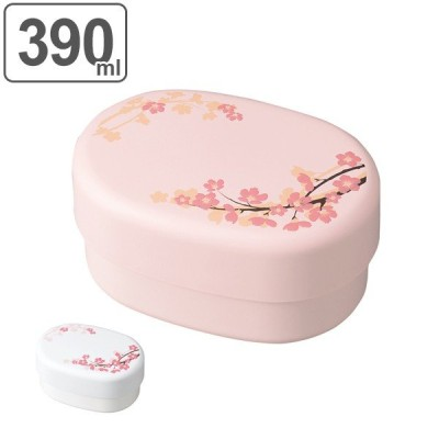 お弁当箱 2段 コンパクト弁当 SAKURA HAKOYA 390ml 入れ子 ( 弁当箱 ランチボックス 食洗機対応 レンジ対応 女性 おすすめ )