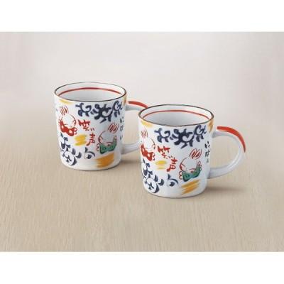 夕立窯 たこ唐草 ペアマグカップ (YK614) [B5] ギフト お祝い 内祝 御礼 御返し