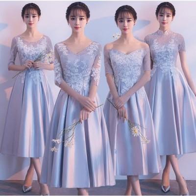 ミモレ丈ドレス パーティードレス 上品 袖あり ウエディングドレス ブライズメイド ドレス 20代 30代 40代 カラードレス 演奏会 ピアノ 発表会 コーラス衣装