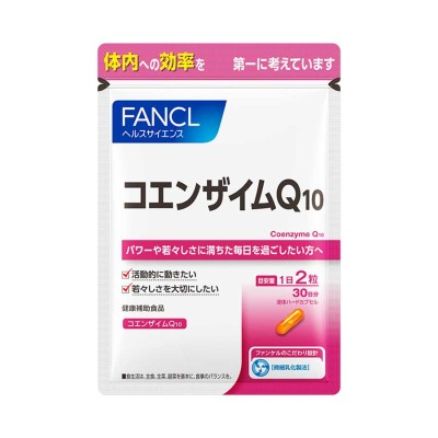 FANCL(ファンケル)公式     コエンザイムQ10 約30日分