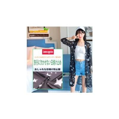 【ブラック フリーサイズ】カーディガン 透け感のある ロング丈 ブラック 冷房対策 薄手 ロングカーディガン 日焼け UV 対策