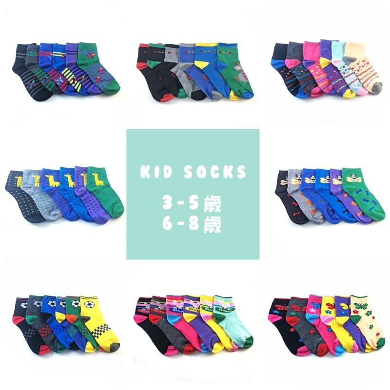 現貨可愛男女兒童襪子【6雙一組】