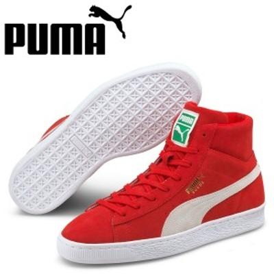 PUMA プーマ スウェード ミッド スニーカー メンズ スエード SUEDE MID 21 レッド 380205-03