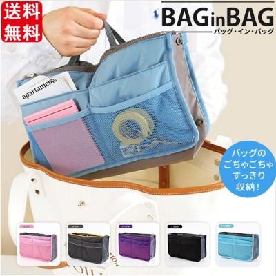 バッグインバッグ  小さめ a5 インナーバッグ レディース メンズ  収納たっぷり 人気 小物ポーチ 旅行 ビジネス 男女兼用 大容量 化粧ポーチ薄型