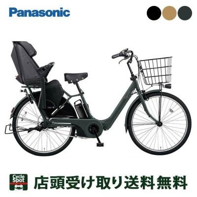 パナソニック 電動自転車 子供乗せ ギュット アニーズ DX26 Panasonic 16.0Ah 3段変速 オートライト