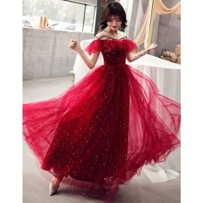 パーティードレス 結婚式 Aライン ウェディングドレス ロングドレス カラードレス 大きいサイズ 演奏会 お花嫁ドレス 姫系 二次会ドレス イブニングドレス