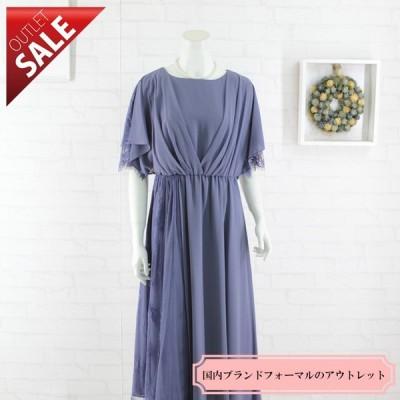 54%OFF 大きいサイズ ドレス セール 結婚式ドレス 二次会 ロング|フレア袖エレガントドレスLLサイズ(ブルー)