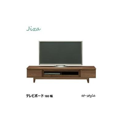 テレビボード 180 テレビ台 デザイン モダン ウォールナット材 ローボード