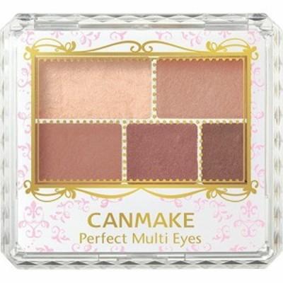 キャンメイク(CANMAKE) パーフェクトマルチアイズ 05(3.0g)[アイカラー]