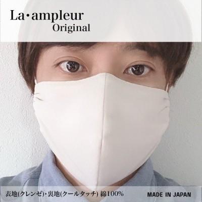 洗えるマスク 1枚入り クレンゼ 新型コロナ 抗ウイルス効果 ますくベージュ色 繰り返し洗濯可能 日本製 綿100%