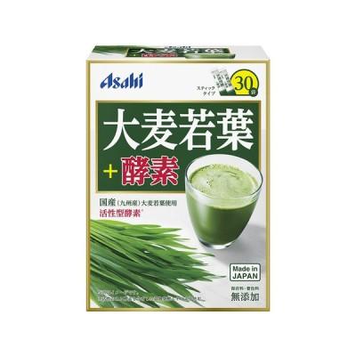 Asahi 大麦若葉+酵素 90g(3g×30袋)
