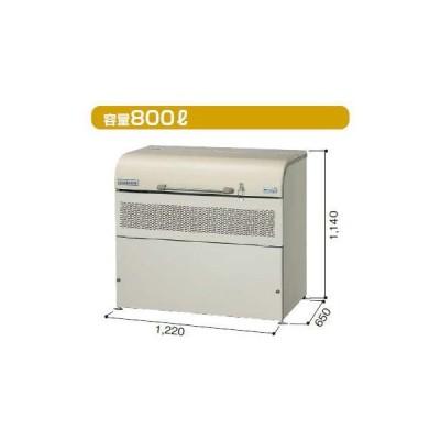 ヨドコウ物置 ダストピット Uタイプ DPUB-800