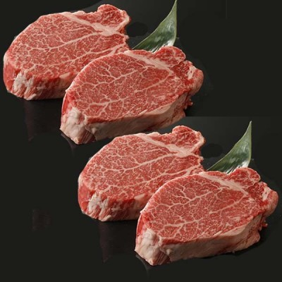 【ギフト】ヒレステーキ 国産黒毛和牛シャトーブリアン(約130g×4枚)
