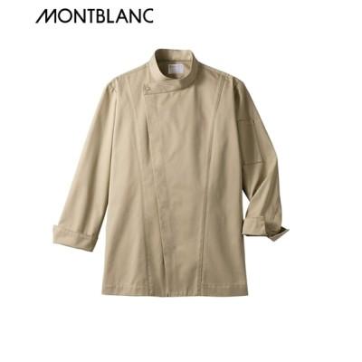 MONTBLANC コックコート(長袖)(男女兼用) 【業務用】コック服