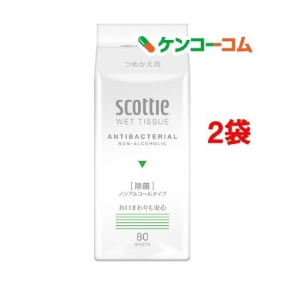 スコッティ ウェットティシュー 除菌 ノンアルコールタイプ つめかえ用 ( 80枚入*2コセット )/ スコッティ(SCOTTIE) ( ウェットティッシュ )