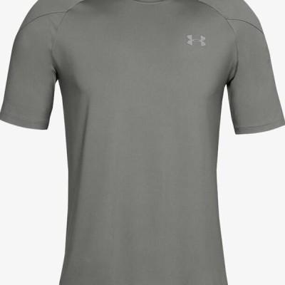 ウニサ メンズ スポーツ用品 RECOVER - Basic T-shirt - gravity green