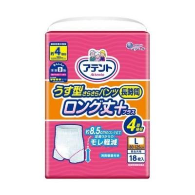 大王製紙 アテント うす型さらさらパンツ 長時間ロング丈プラス 4回吸収 L 男女共用 18枚入