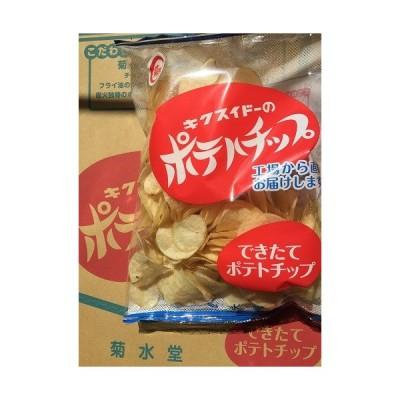 菊水堂ポテトチップス(1袋)賞味期限は6/15です  賞味期限切れています。サラダにどうぞ!翌日発送可能です