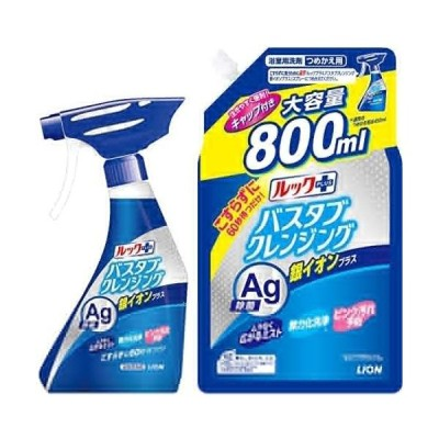 【まとめ買い】ルックプラス-バスタブクレンジング-お風呂用洗剤-銀イオンプラス-つめかえ用大サイズ