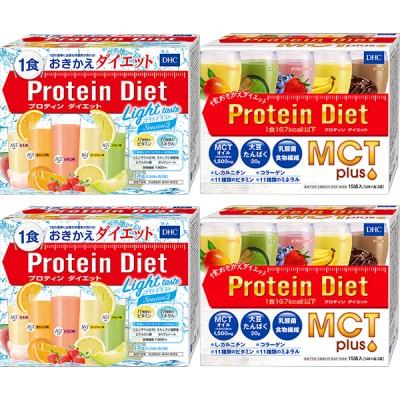 【WEB限定】プロティンダイエット ライトテイスト(シーズン2)&MCT 4個セット