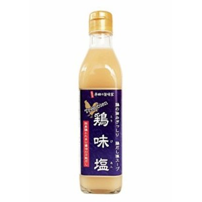 【新品】半田の旨味家 鶏だし塩スープ 鶏味塩(とりびあん) 濃縮タイプ 300ml
