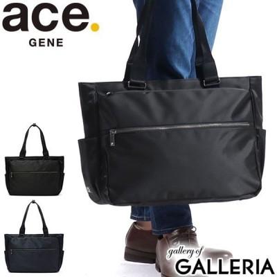 エコバッグ付  5年保証 エースジーン ビジネストート ace.GENE SLIBRITE スリブライト バッグ トートバッグ A4 通勤 ビジネス メンズ エース ACEGENE 62522