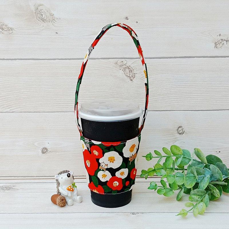 【咖啡杯提袋】隨行杯提袋/花叢中的喵