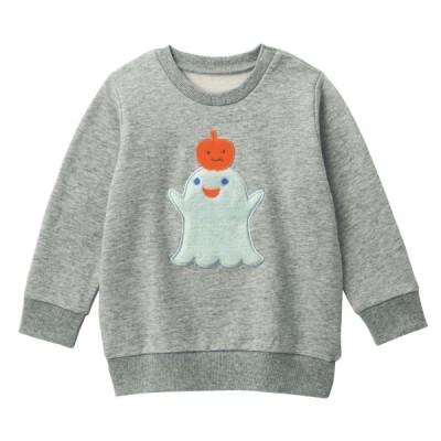 ボア刺繍スウェットシャツ 杢グレー 80 90 100 110 120 130