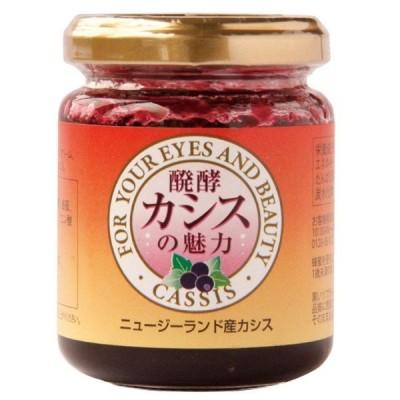 醗酵カシスの魅力 単品