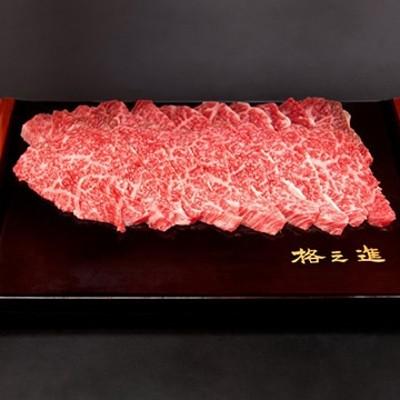 門崎熟成肉 リブロースかぶり 焼肉(100g) KZparts-19
