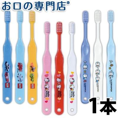 歯ブラシ Ci キャラクター(トミカ&キティー&ドラえもん)歯ブラシ 502 503 (乳児〜小学校低学年向)1本