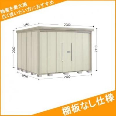 物置 屋外 おしゃれ タクボ物置 ND/ストックマン 棚板なし仕様 ND-2929 一般型 標準屋根 『追加金